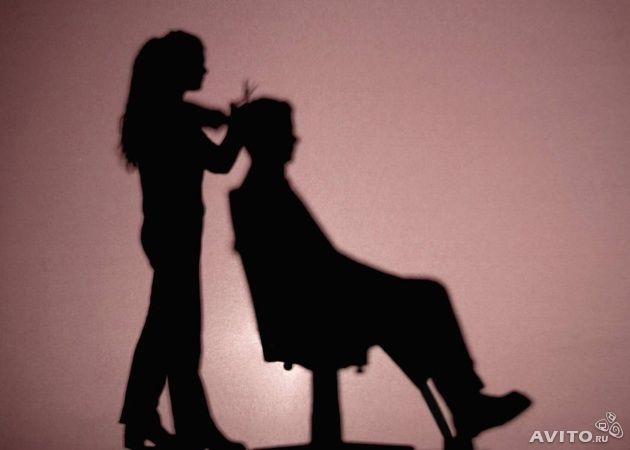 Предложение: Стажировка для парикмахеров