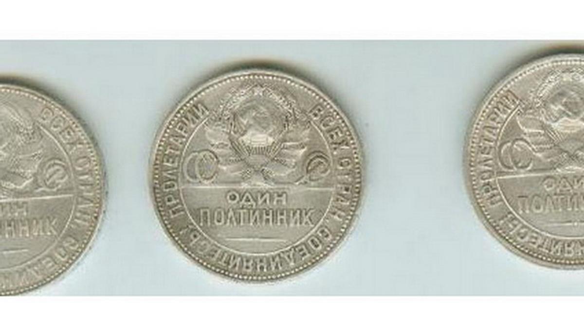Продам Старинное серебро, 5 монет