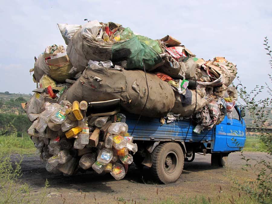 Предложение: Уборка территорий .Вывоз, вынос мусора.