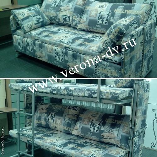 Продам Двухъярусный диван трансформер
