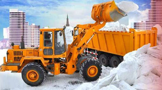 Предложение: Уборка и вывоз снега, мусора