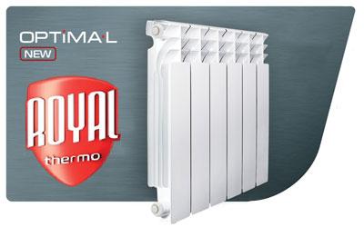Продам Радиаторы отопления. Продажа, монтаж.