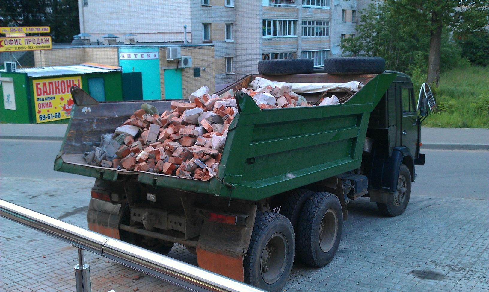Предложение: Вывоз мусора. Вывоз старой мебели, хлама