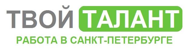 что ищу работу в санкт-петербурге и ленинградской области водителем Оракула Мгновенное