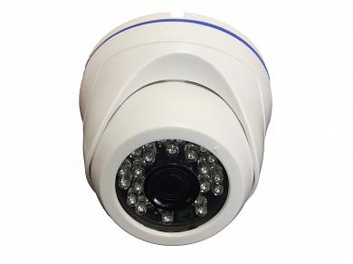 Продам Купольная AHD камера Economy Line MDp1.0