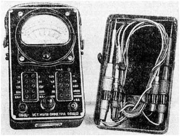 Продам Прибор ПР-5М Ампервольтомметр
