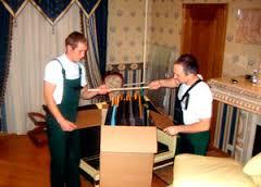Предложение: Разборка мебели
