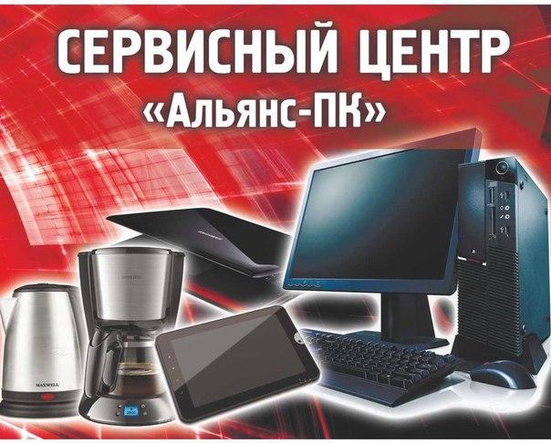 Предложение: Ремонт сотовых ноутбуков