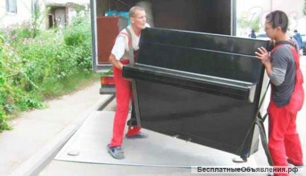 Предложение: Вывоз пианино подольск