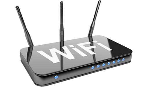 Предложение: Настройка wi fi роутера
