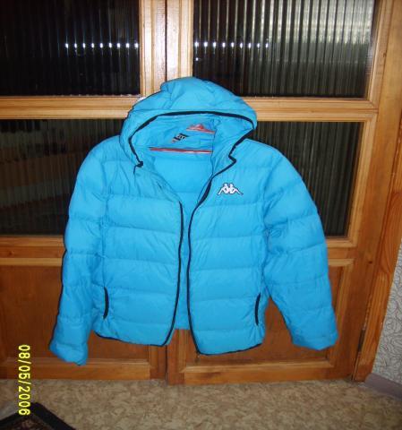 Продам Куртка - пуховик