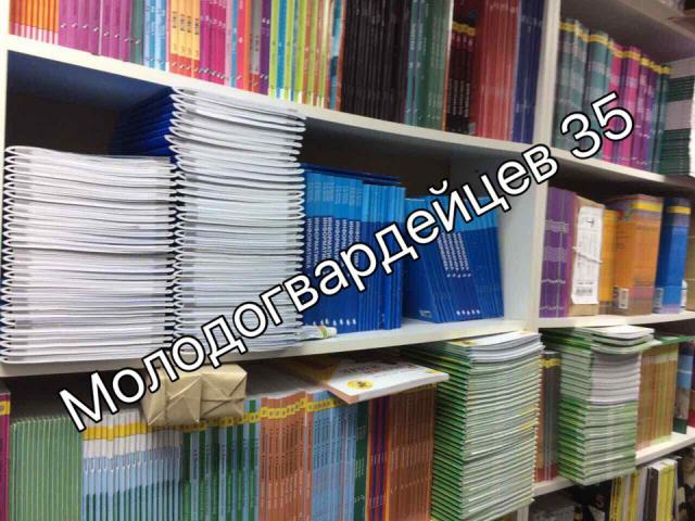 Продам Учебники оптом по низким ценам в Челяб