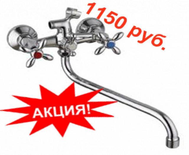 Продам Смеситель для ванны P(2271) 2руч.