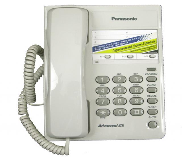 Продам Проводной телефон