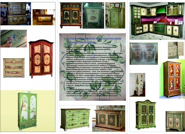 Продам эксклюзивную мебель из массива дерева