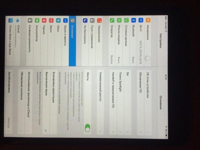 Продам Ipad mini 64 gb lte