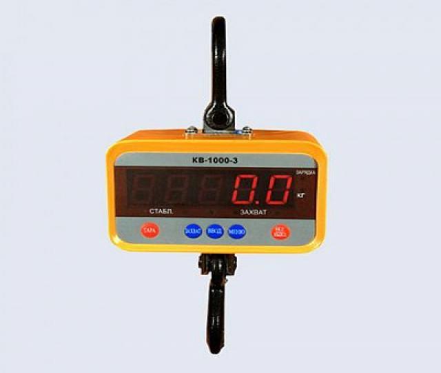 Продам Крановые весы электронные КВ-1000