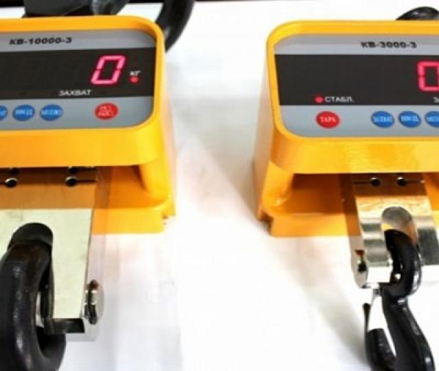 Продам Весы крановые КВ-3000 электронные новые