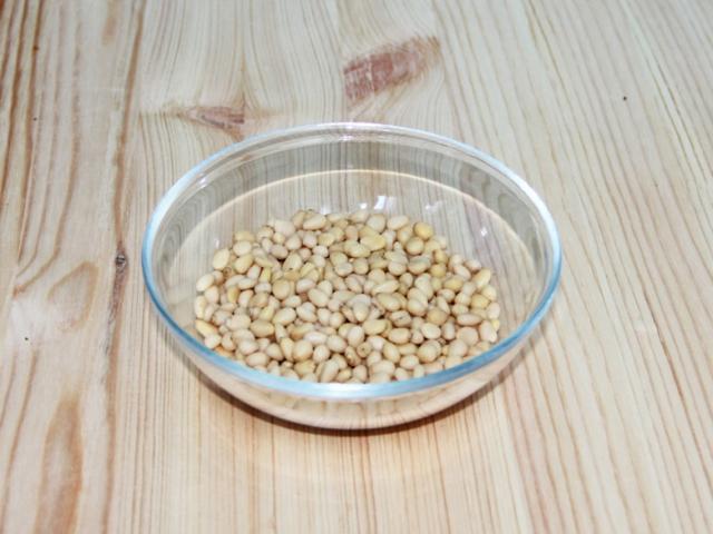 Продам Ядро ореха кедрового, тувинский