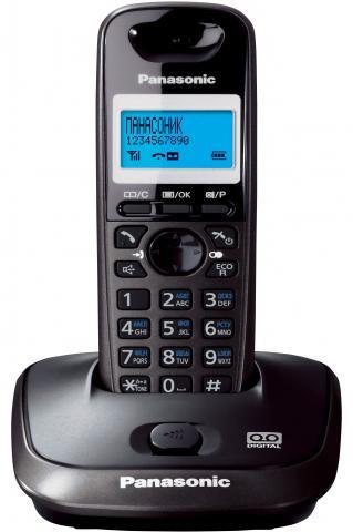 Продам Стационарный радиотелефон Panasonik KX-T