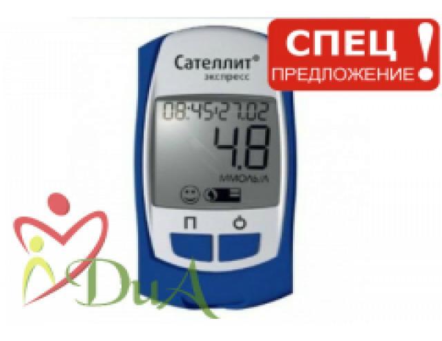 Продам Глюкометр Сателлит-Экспресс