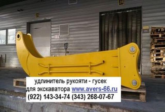 Продам гусек для экскаватора Doosan 300 на бур
