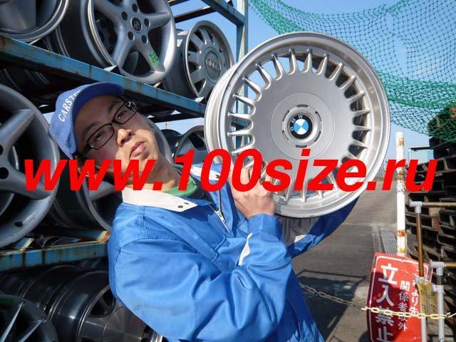Продам: Японскую резину, диски R19 R18 R16 R17
