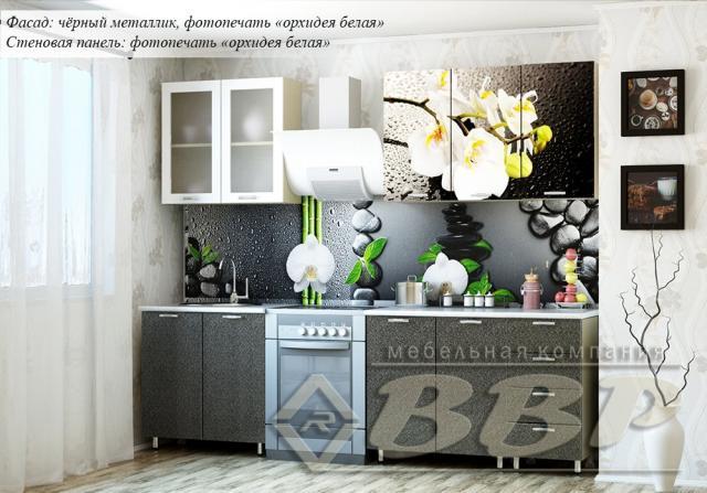 Продам Кухонный гарнитур Белая Орхидея (2,0 м)