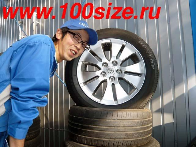 Продам: Шины резину Bridgestone Michelin Toyo