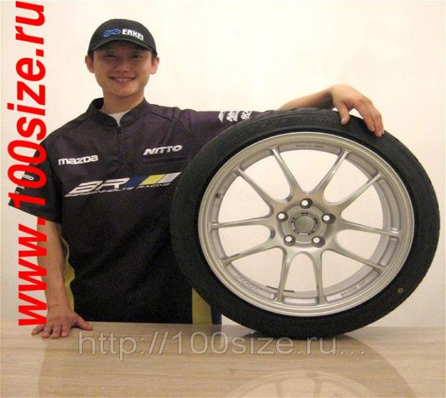 Продам: шину Bridgestone Toyo Michelin новую б/у