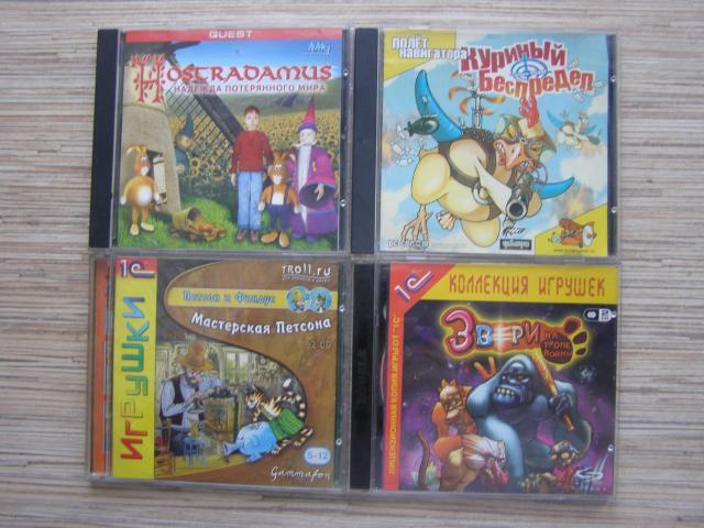 Продам CD диски