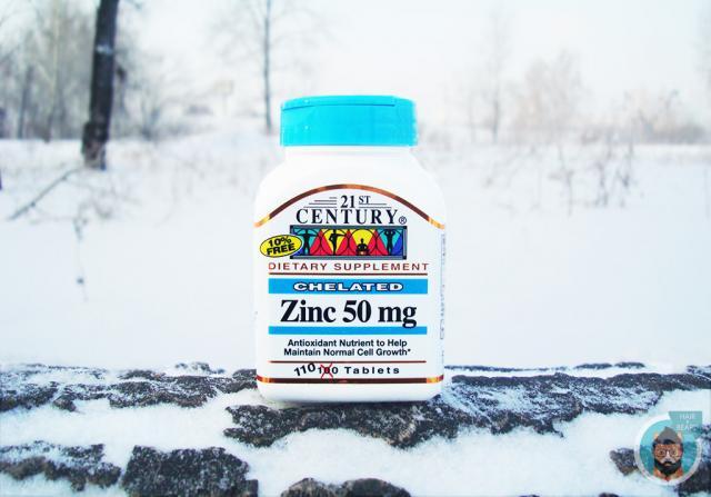 Продам Цинк / Zinc Chelated, 50 мг, 110 таб.