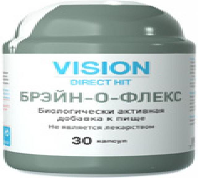 Продам: БРЕЙН-О–ФЛЕКС-витамины для памяти