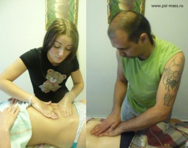 Предложение: Обучение тибетскому массажу