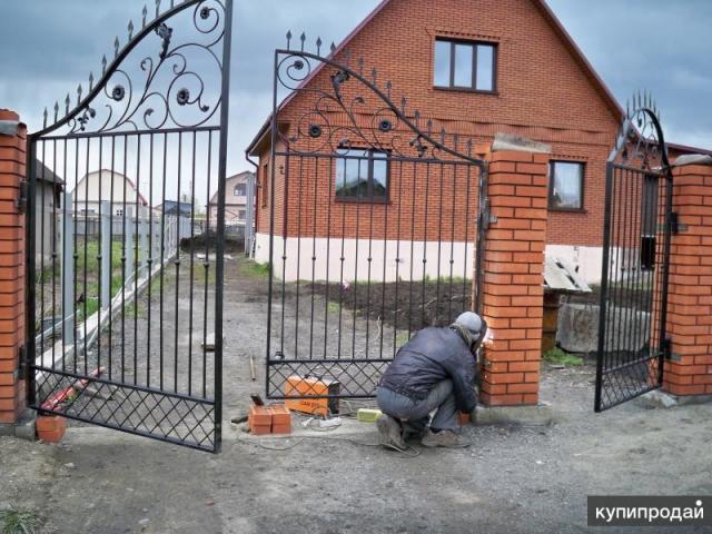 Предложение: Сварочно-ремонтные работы