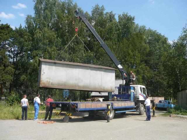 Предложение: Самогруз стрела 7 тонн
