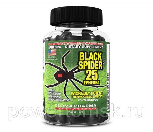 Продам: Жиросжигатель Black Spider Cloma Pharma