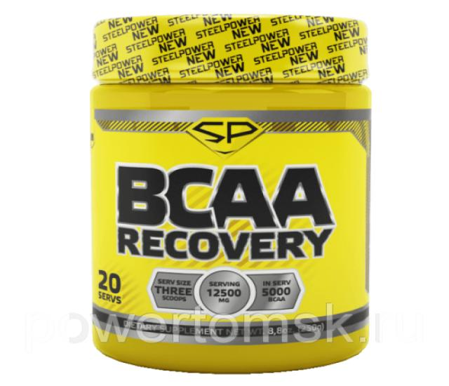 Продам BCAA RECOVERY SteelPower 250г
