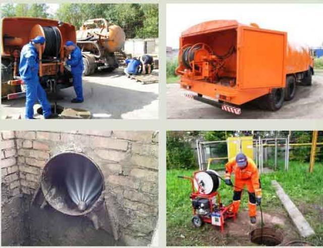 Предложение: Прочистка канализации. Промывка.