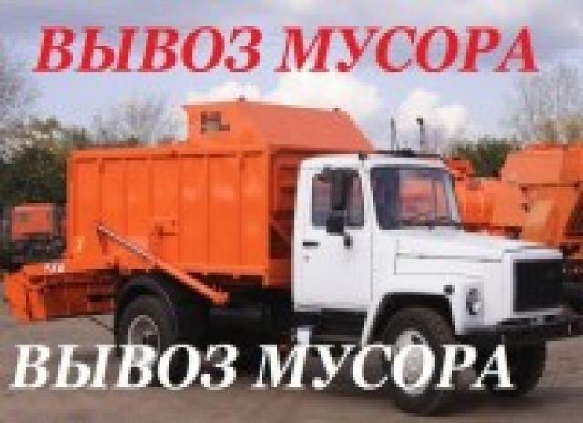 Предложение: Утелизация Старой мебели.Москва