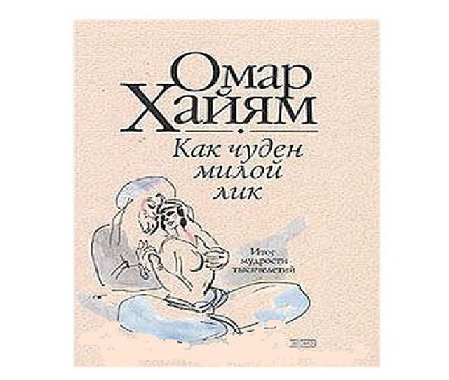 Продам поэтические издания