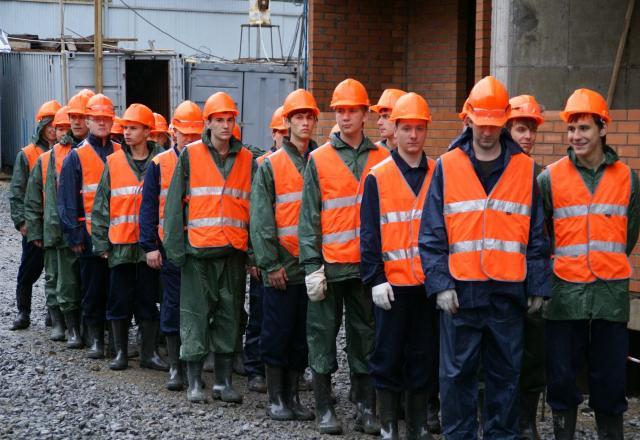 Предложение: строительная компания