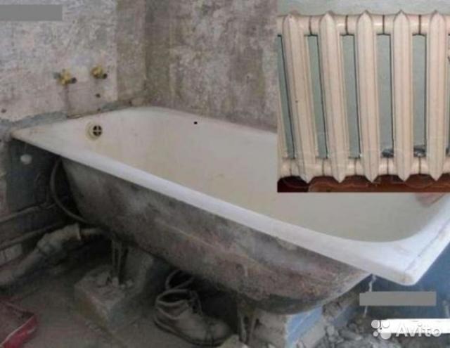 Предложение: Демонтаж вынос вывоз ванны