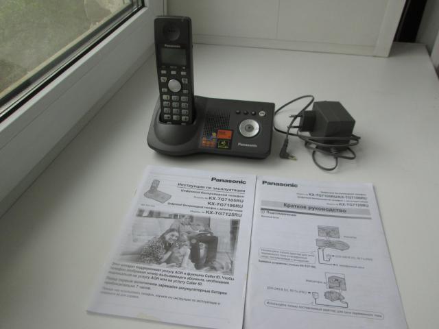 Продам радиотелефон