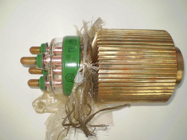 Продам Лампа ГМ3Б