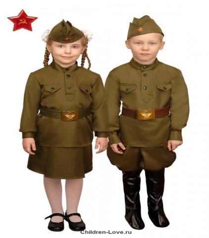Продам Военные костюмы солдат ВОВ к 23 февраля