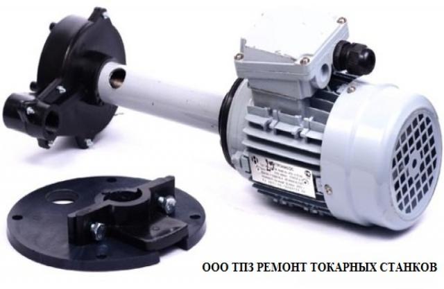 Продам: Запасные части для токарных станков