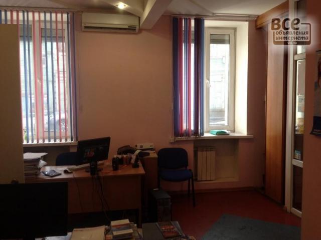 Телефон в офис в иркутске