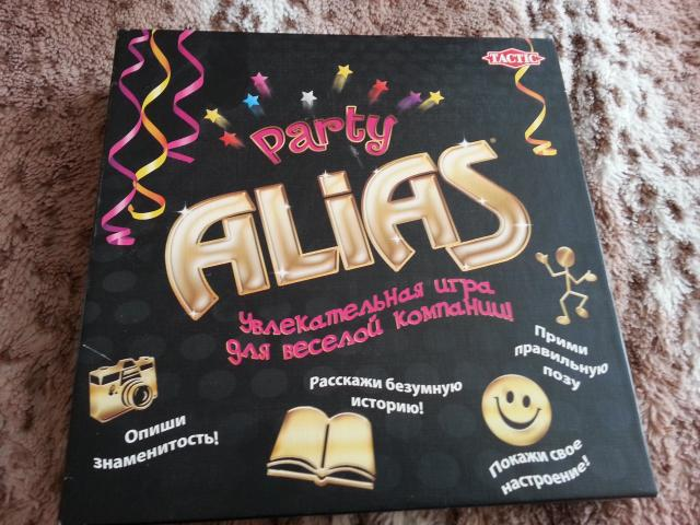 Продам Игра Party alias