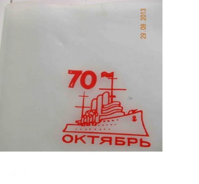 Продам Папка для документов 70 Октябрь  СССР ХХ